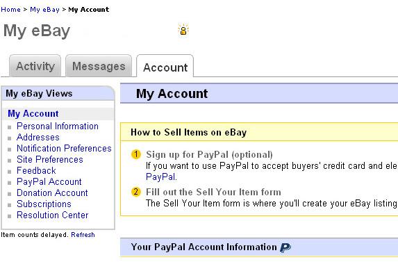 Преимущества карты ebay