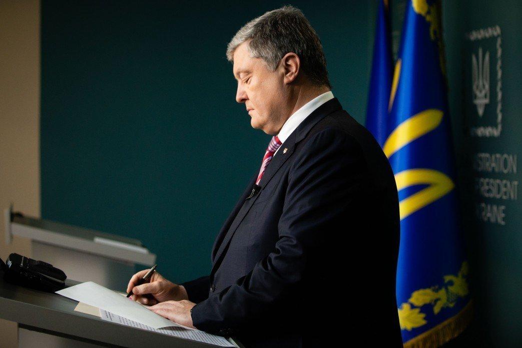 Порошенко обратился кПутину срезким заявлением— Это нешутка