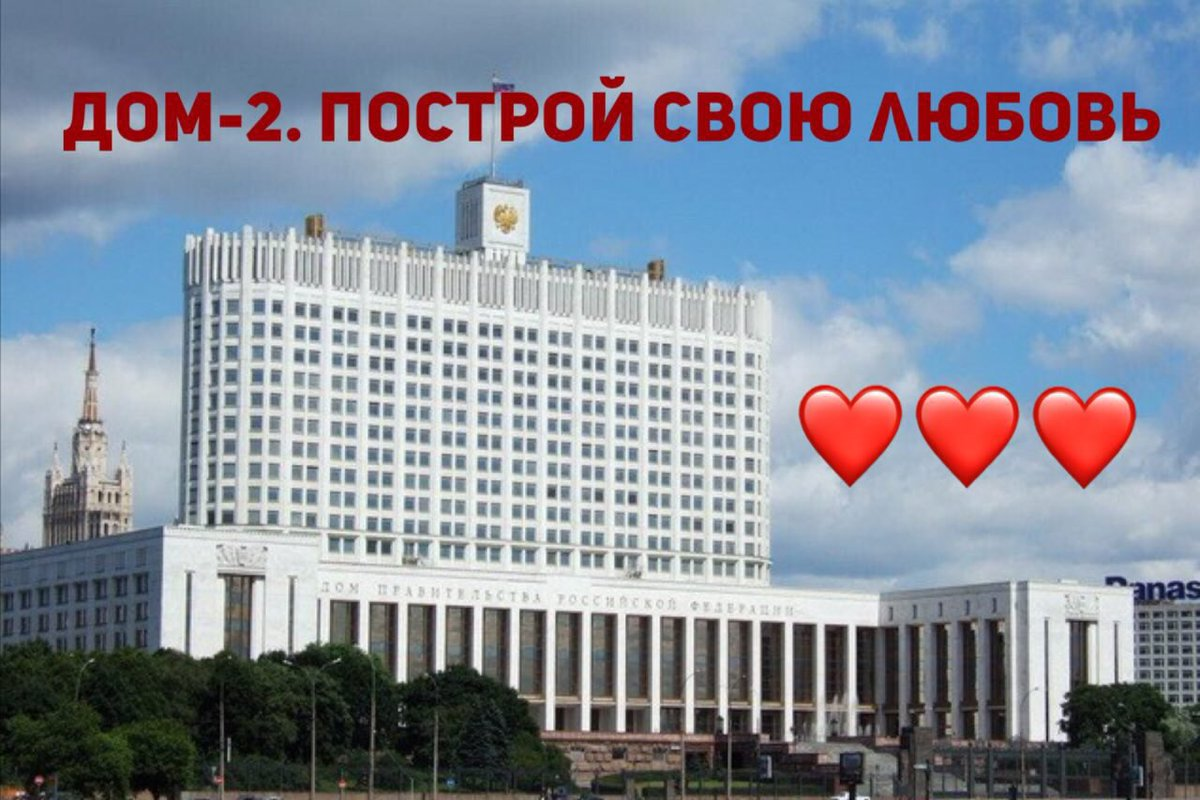Порошенко отказался встречаться сдепутатами, участвующими вмитинге уРады