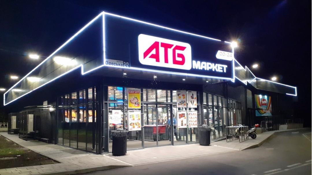 АТБ начал публиковать закупочные цены на продукты