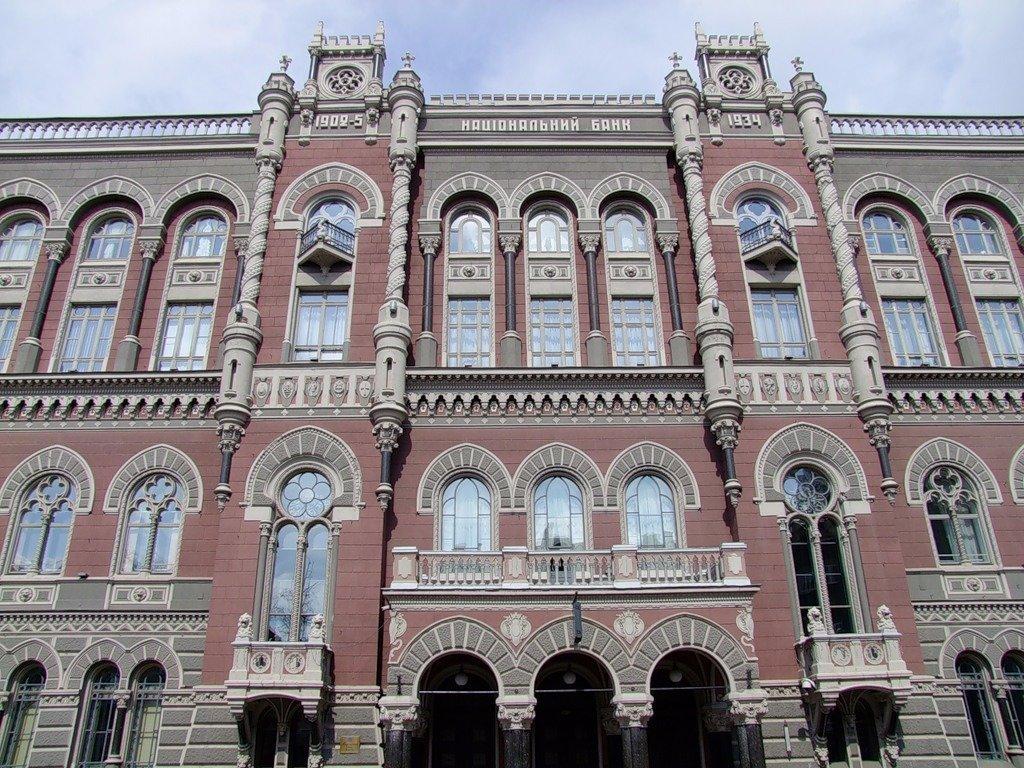 Вгосударстве Украина наказали «ПриватБанк»: какие меры принял НБУ