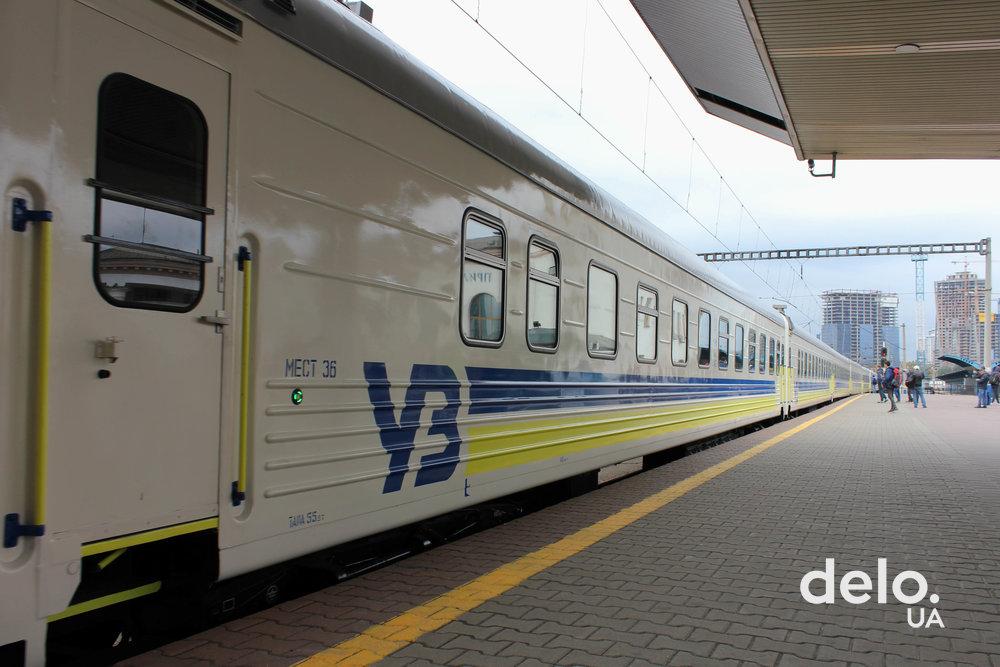 Новый пассажирский вагон Укрзализныци