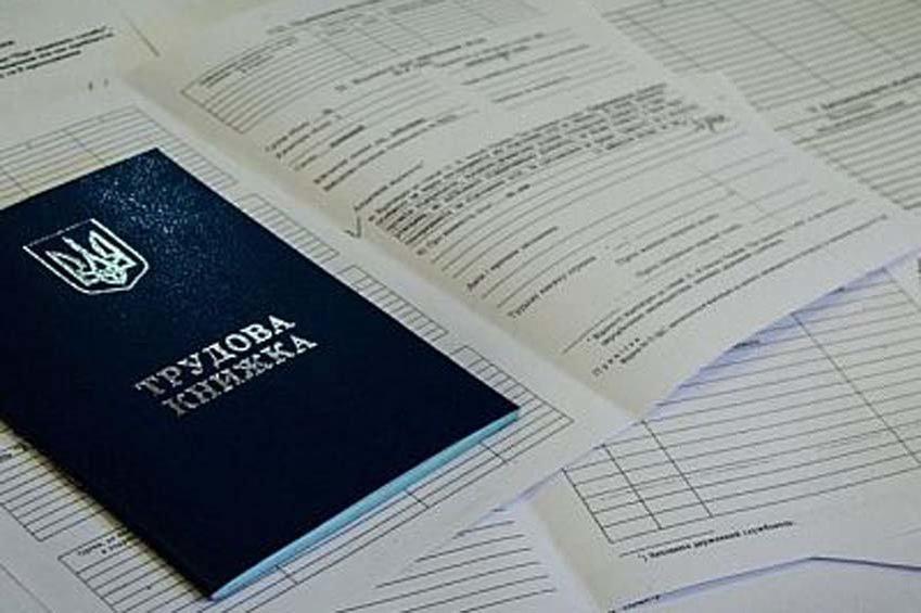 Фискалы обнаружили неменее  4 тыс. незаконных  работников