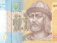 Курсы валют в германии форекс ecn что такое