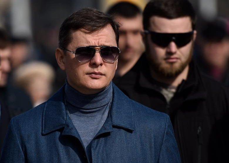 Ляшко заработал в 2017-ом году больше Порошенко