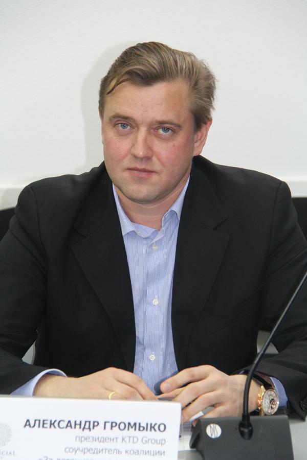 Александр Громыко