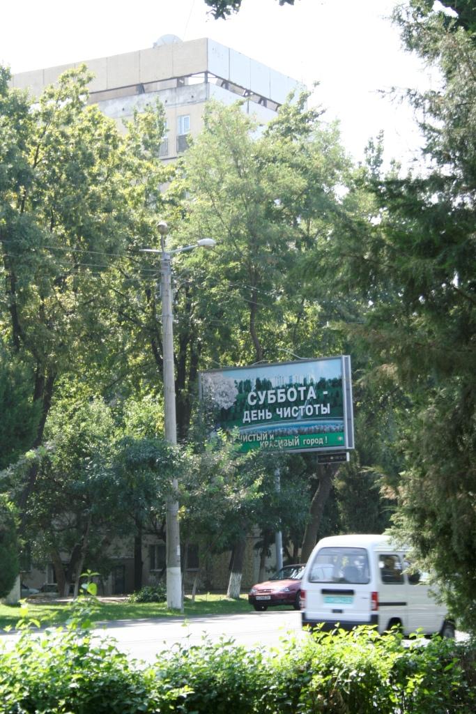 Социальная реклама на улицах Ташкента
