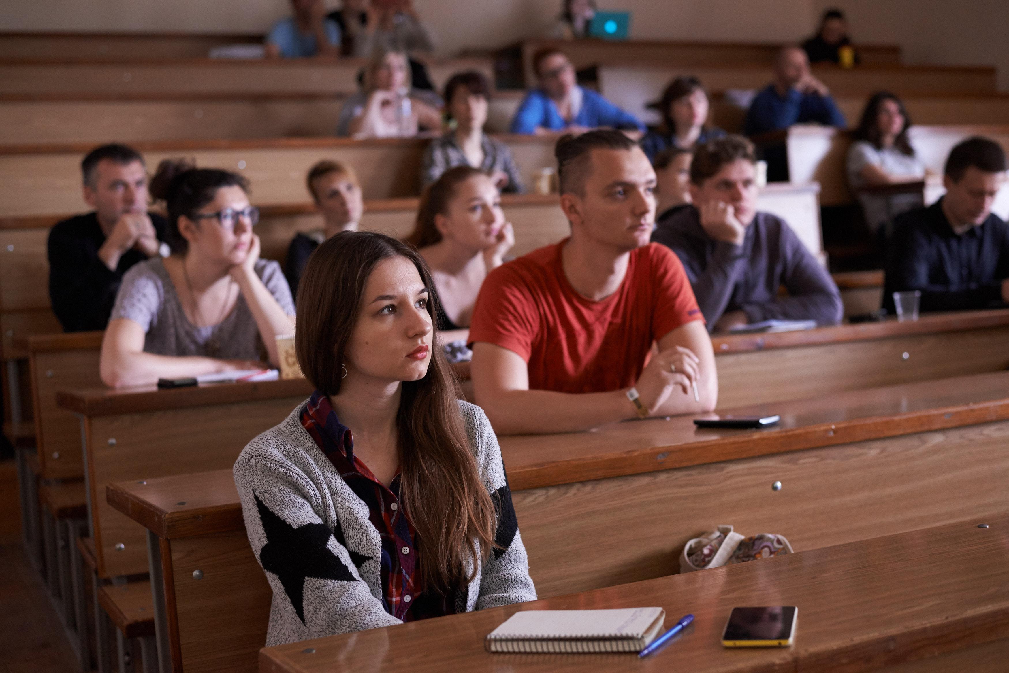 Студенты в облаках