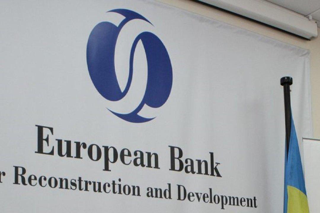ЕБРР иЕС открыли кредитную линию для малого исреднего бизнеса