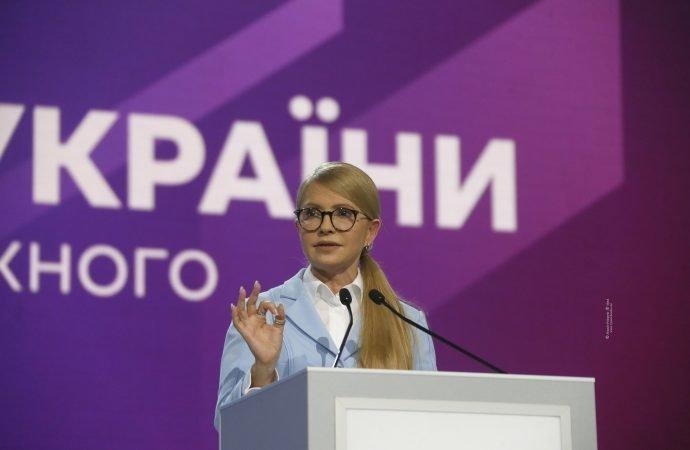 Картинки по запросу Юлия Тимошенко представила в Киеве новый экономический курс Украины фото