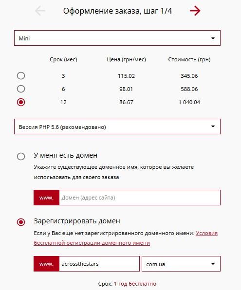 доменный брокер для домена