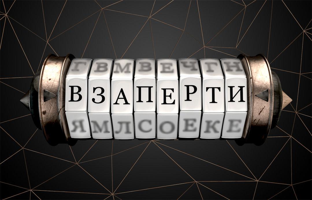 KADR ooM Квест Комнаты в Киеве Киноквест в реальности