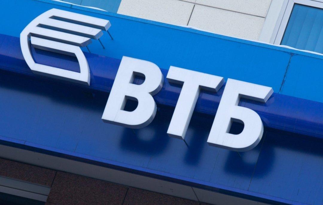 Вгосударстве Украина массово закрываются отделения известного банка