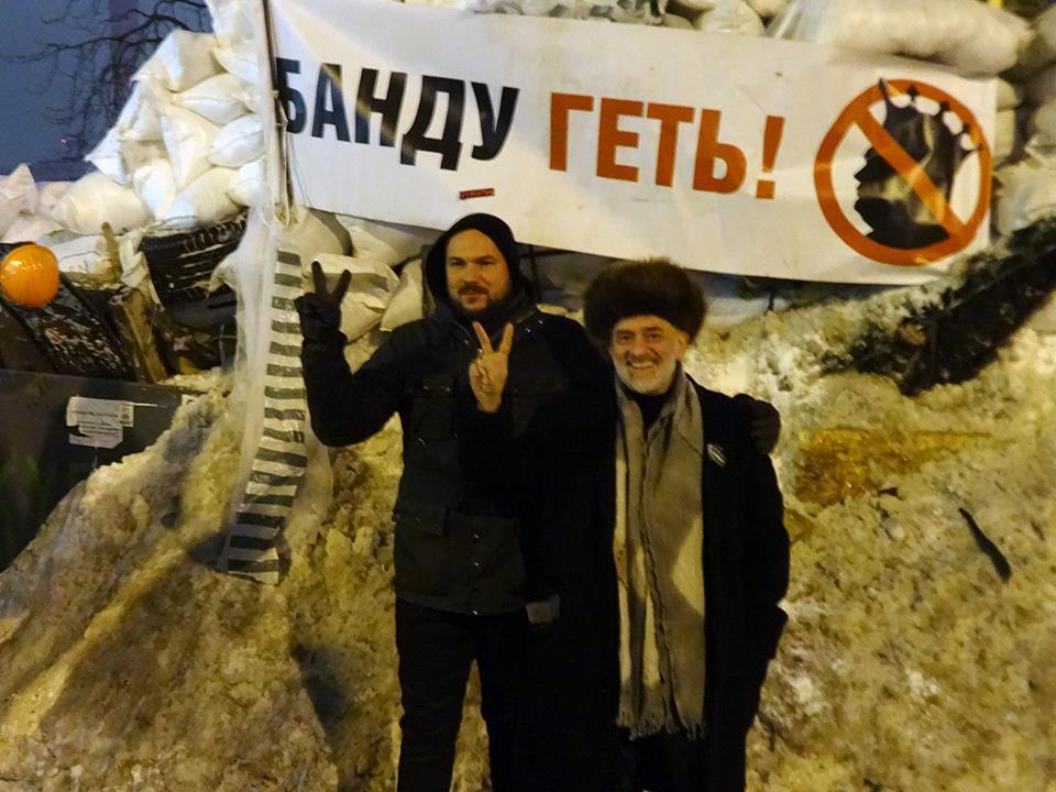Ройтбурд на Майдане