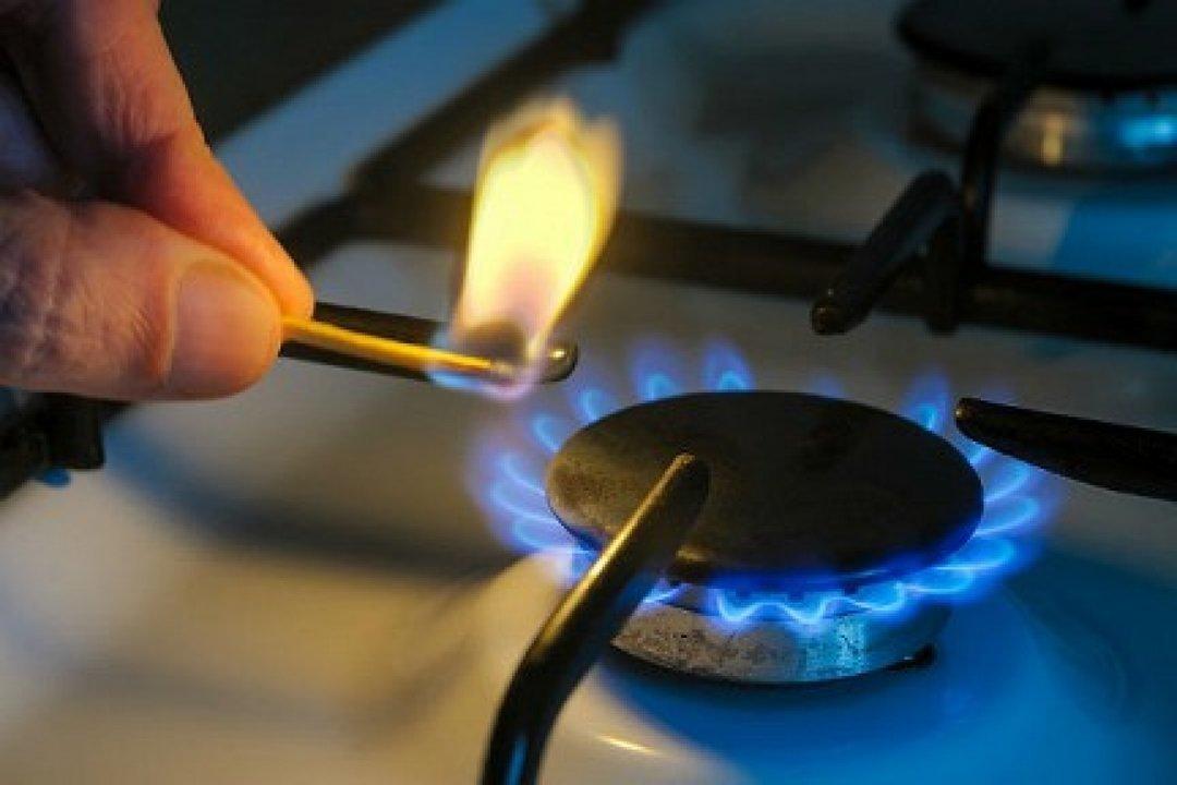 Всамом начале апреля запасы газа уменьшились на3,2%
