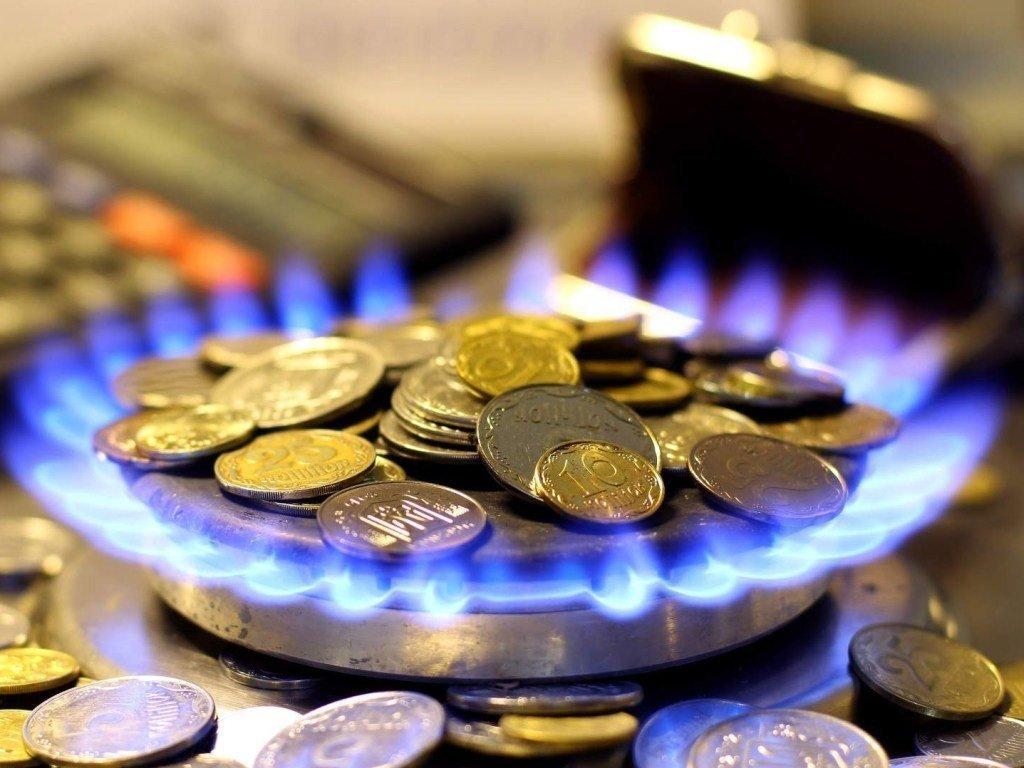 В Украине с сегодняшнего дня снизились цены на газ для населения