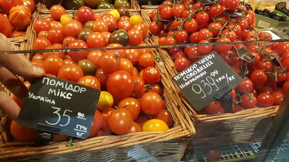 В Украине резко сократился экспорт томатов