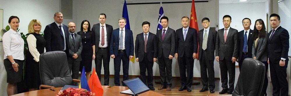 Укрэксимбанк заручился страховой поддержкой Китая