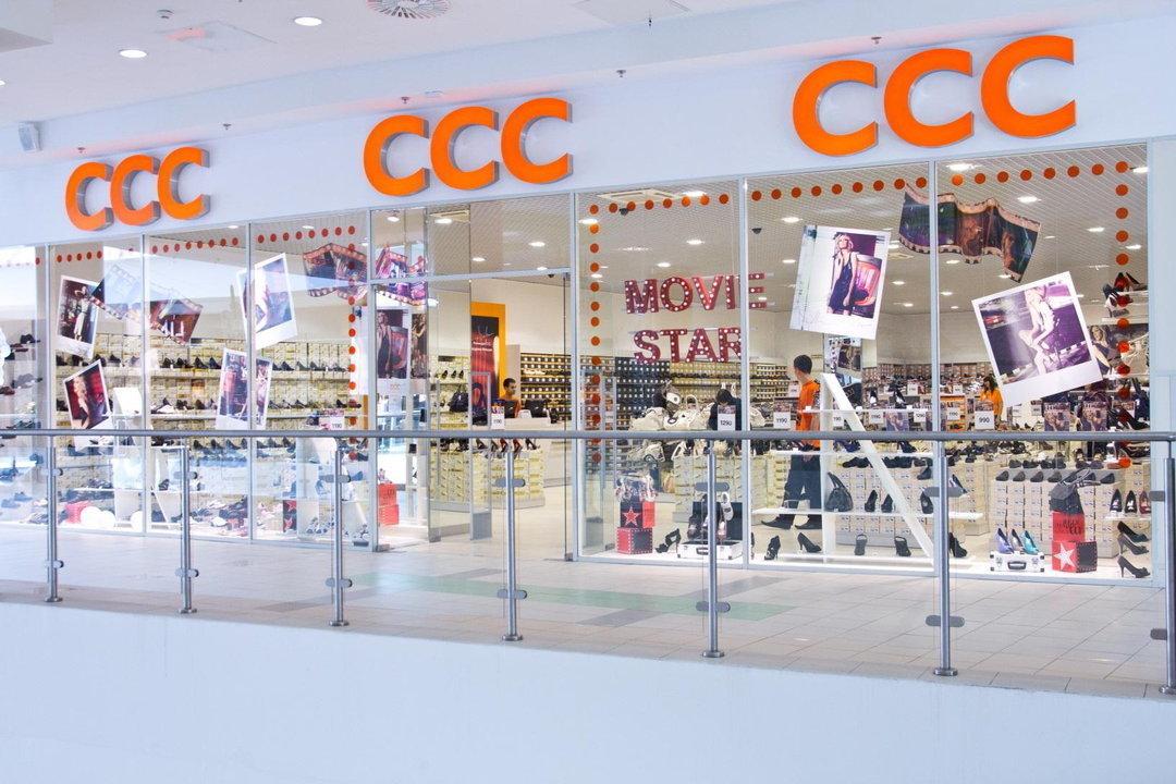 Польский обувной ритейлер планирует до 2021 года открыть 50 магазинов в  Украине 89fdb2677d07c