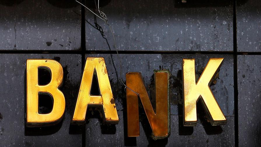 Кредит без прописки и справки о доходах